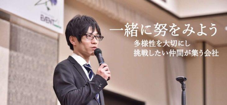 5/16 関西会社説明会が開催されますよ~~!!!
