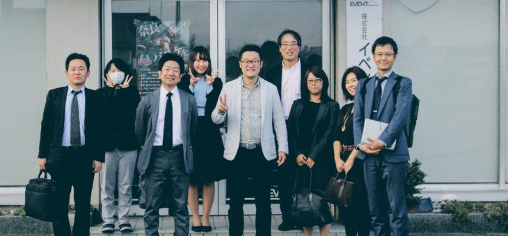 愛知同友会の方々をイベント21奈良本社にておもてなし!