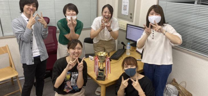 毎月各拠点で会議!東京支店全体会議はこんな感じです!