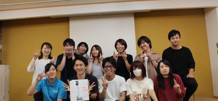 8月度東京支店全体会議