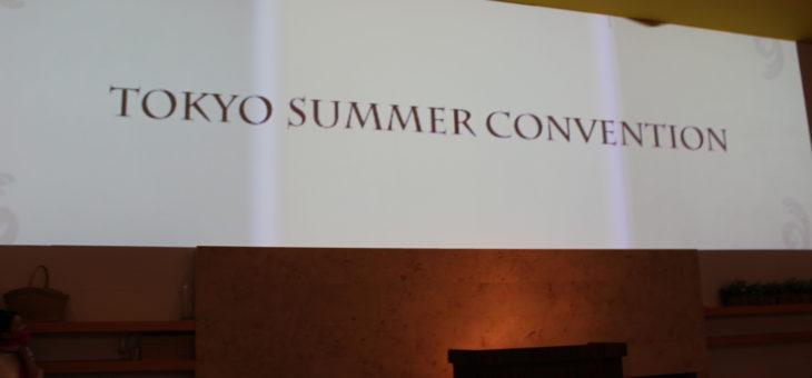 Tokyo Summer Convention 2018