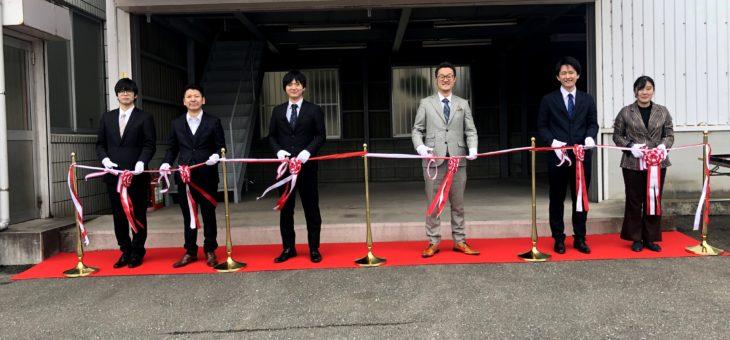 福岡支店オープン!イベント21もいよいよ九州進出!