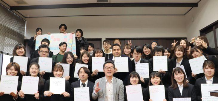 新卒研修合宿2020!!