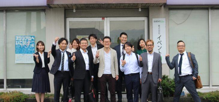 宮崎同友会の方々をおもてなし!@奈良本社