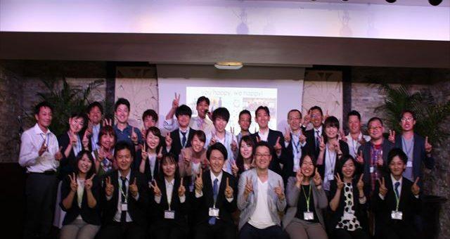 第2回公開MBAin東京