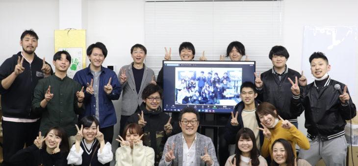 イベント21流!研修合宿