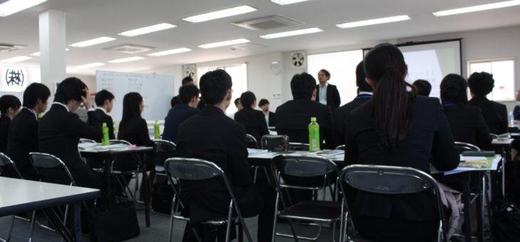 第4回 イベント21会社説明会 in 大阪