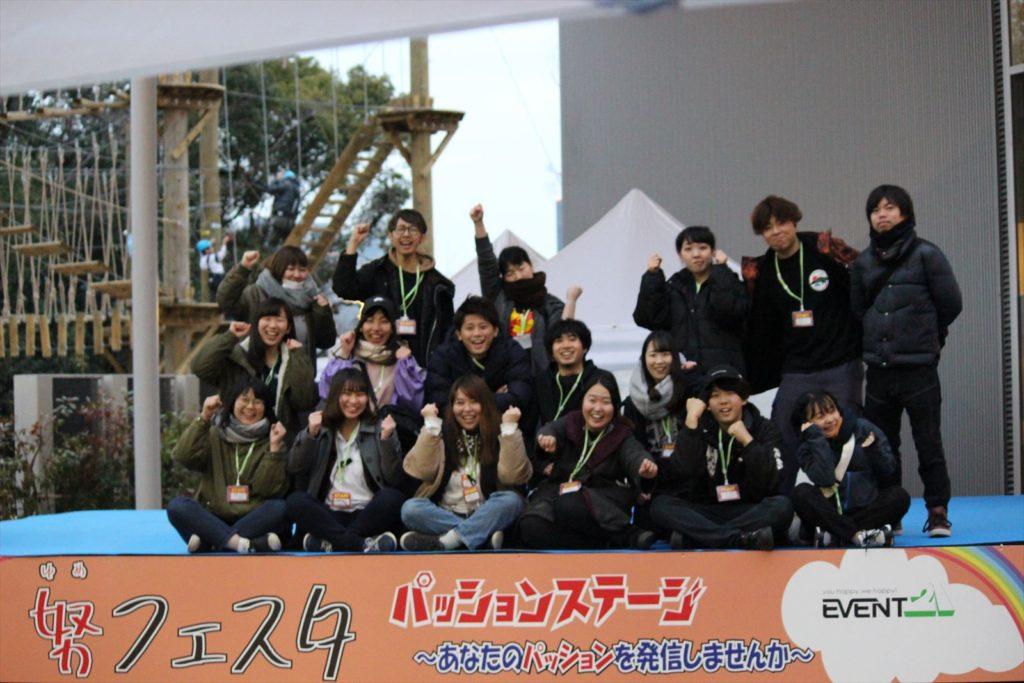 第6回関西イベント21祭り「努(ゆめ)フェスタ」
