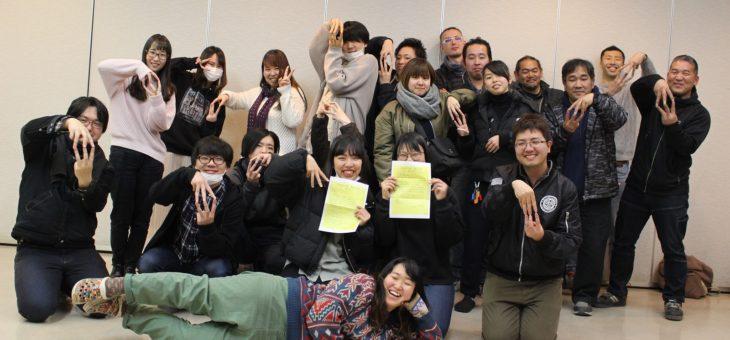 奈良本社/大阪支店の全体会議に参加してきました!