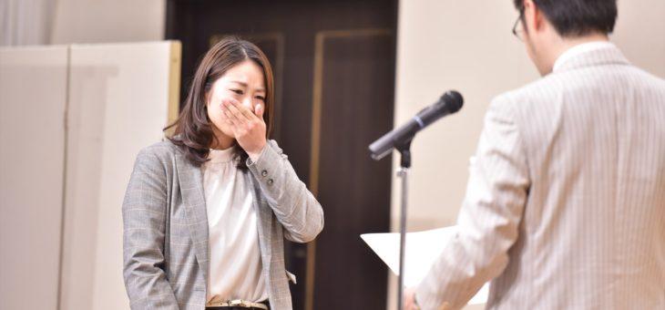 第5回経営方針発表会、無事に終了!!(アワード編)