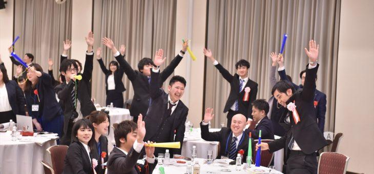 イベント21 4大行事&研修~社員が作り上げる文化~