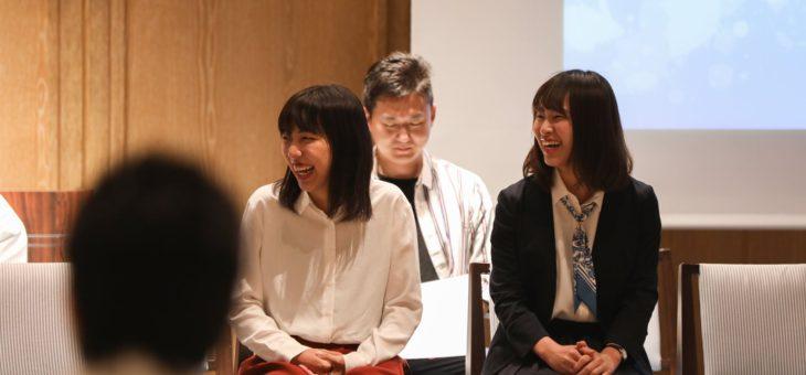 東京サマーコンベンション2019!