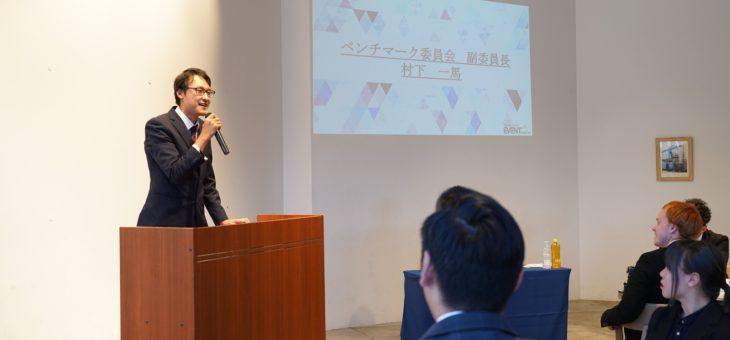 横浜ウィンターゲート その② チーム3Q報告
