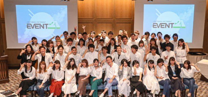 第3回東京サマーコンベンション無事に終了!