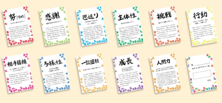 イベント21 新年書き初め大会!【追加】